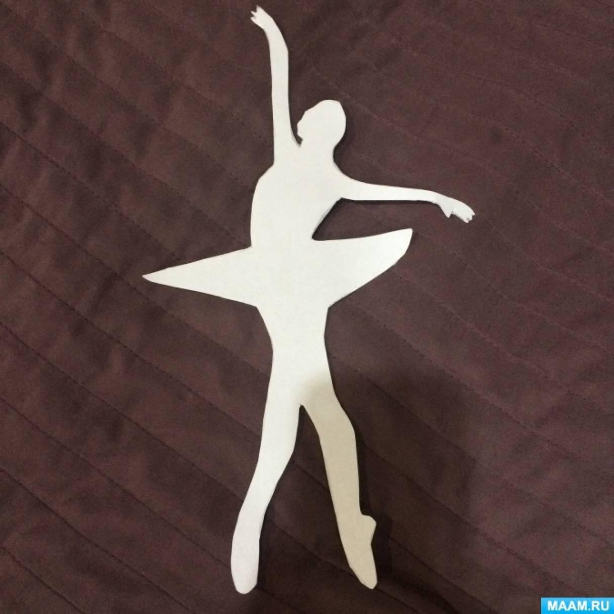 Мастер-класс по изготовлению поделки из бумаги «Снежинка-балеринка»
