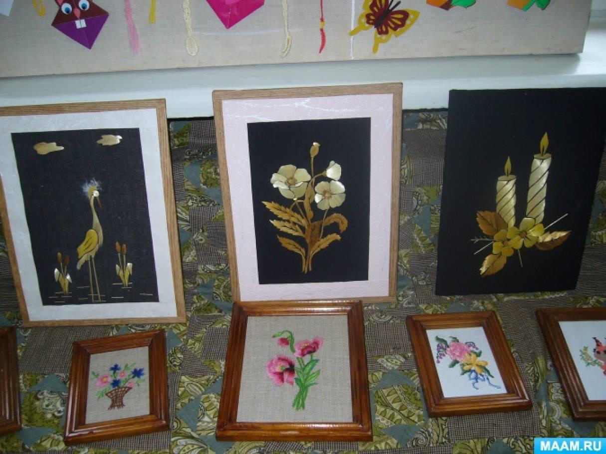 Золотая соломка. Картины, панно, салфетки (аппликация из соломки)