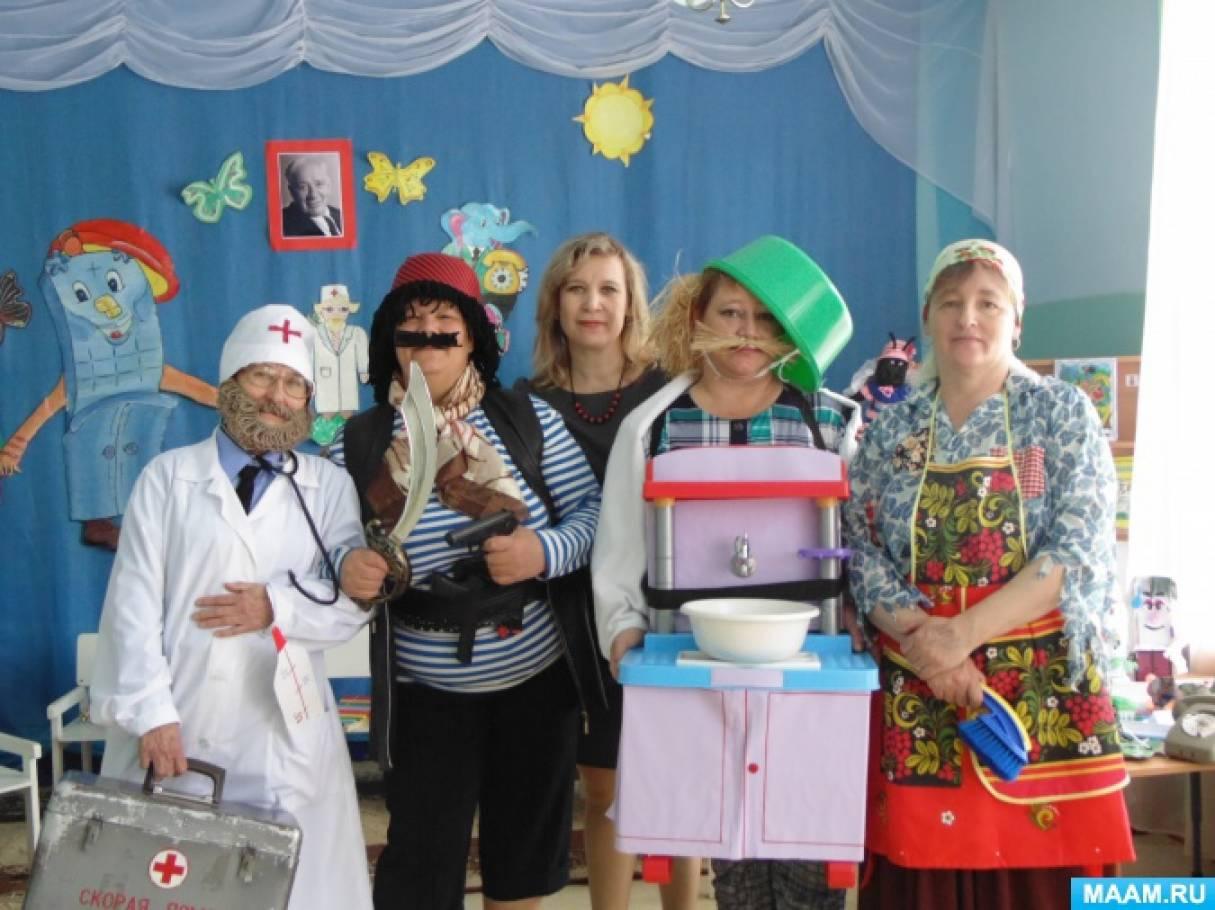 Сценарий музыкально-театрализованной программы по творчеству К. И. Чуковского «Корней— друг детей»