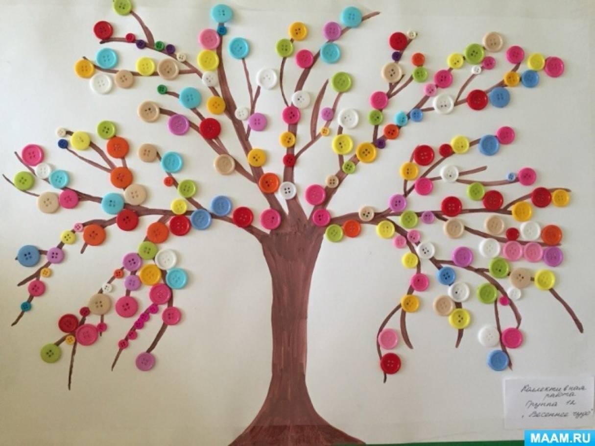 Конспект занятия «Весеннее чудо-дерево»
