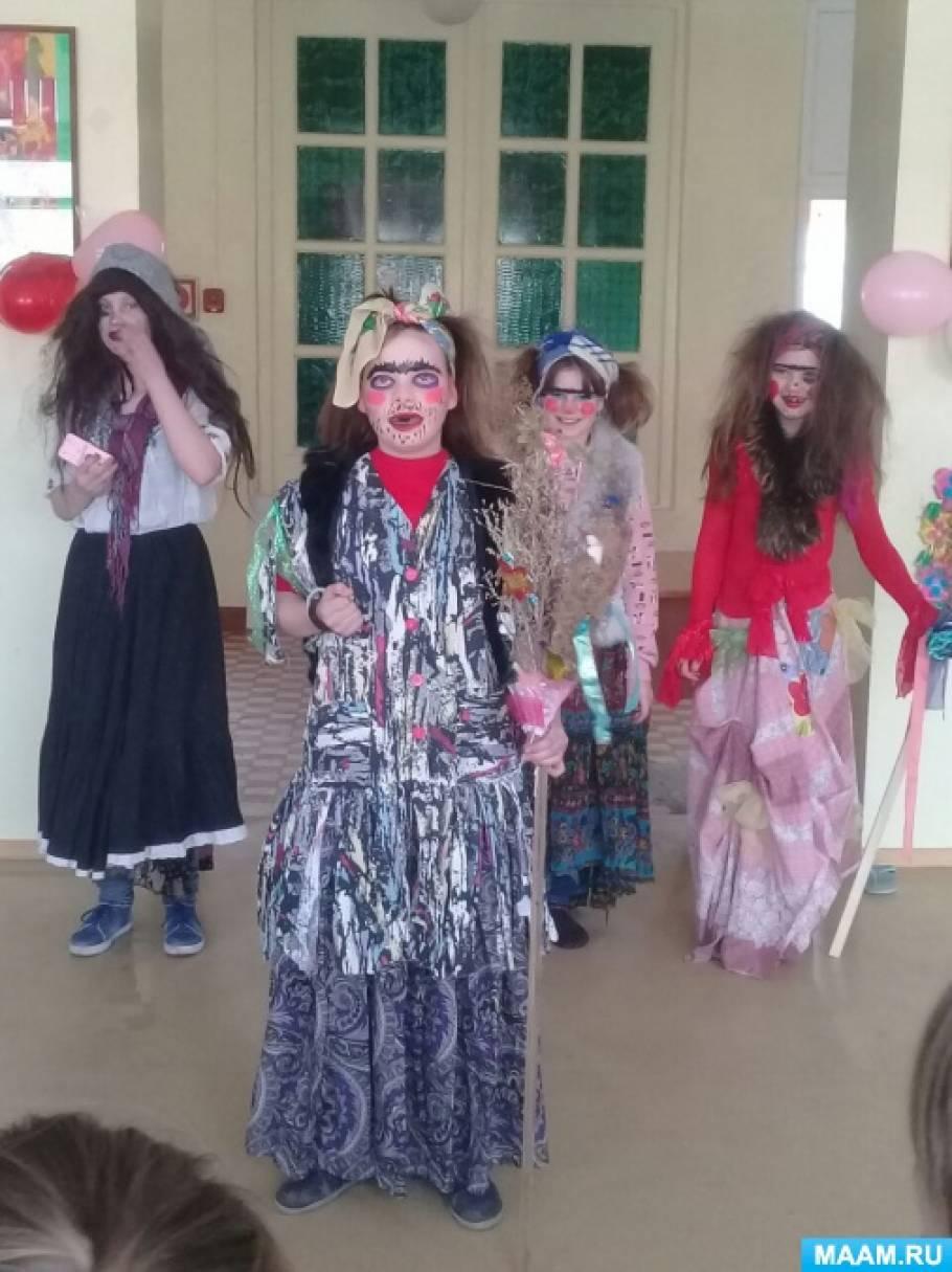 Конкурсная программа «Мисс бабка-ежка»