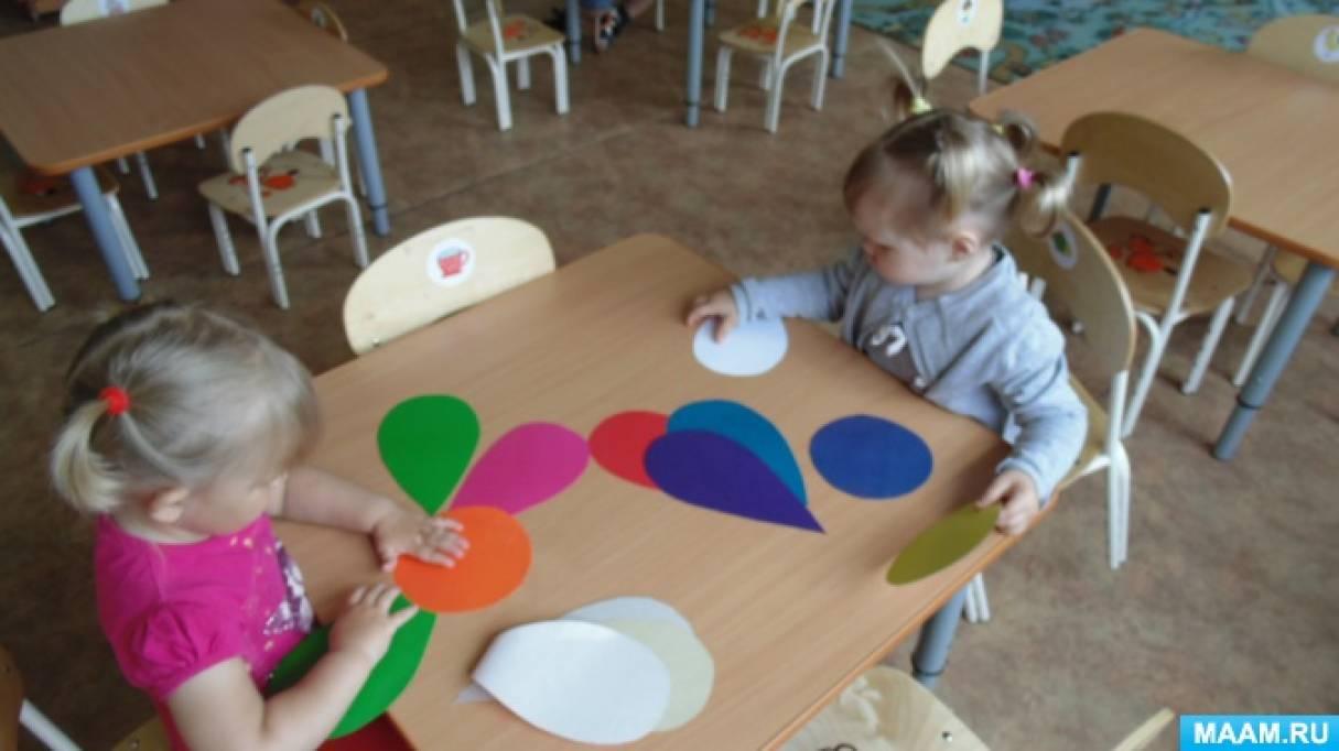 Развлечение «Разноцветная радуга-дуга» (младшая группа)