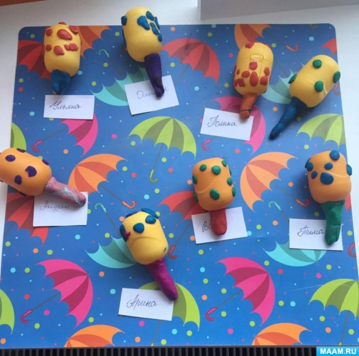 Конспект занятия по лепке «Безопасная игрушка-весёлая погремушка» во второй младшей группе