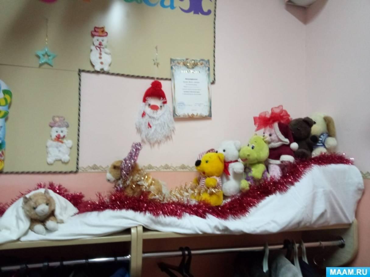 Фотоотчет «Наш детский сад называется «Сказка». И под Новый год сказка оживает!»