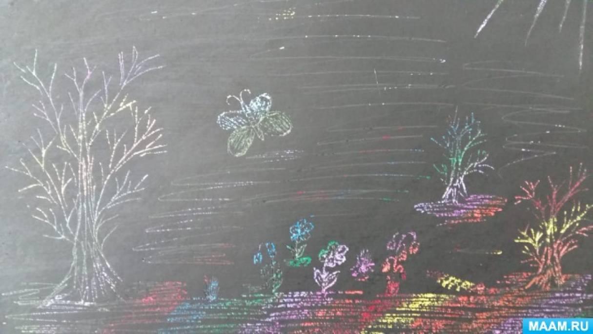 Нетрадиционная техника рисования «Граттаж»