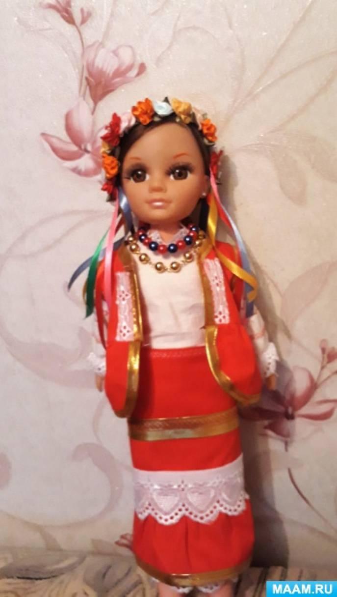 Мастер-класс «Народный костюм для куклы «Кубаночка»