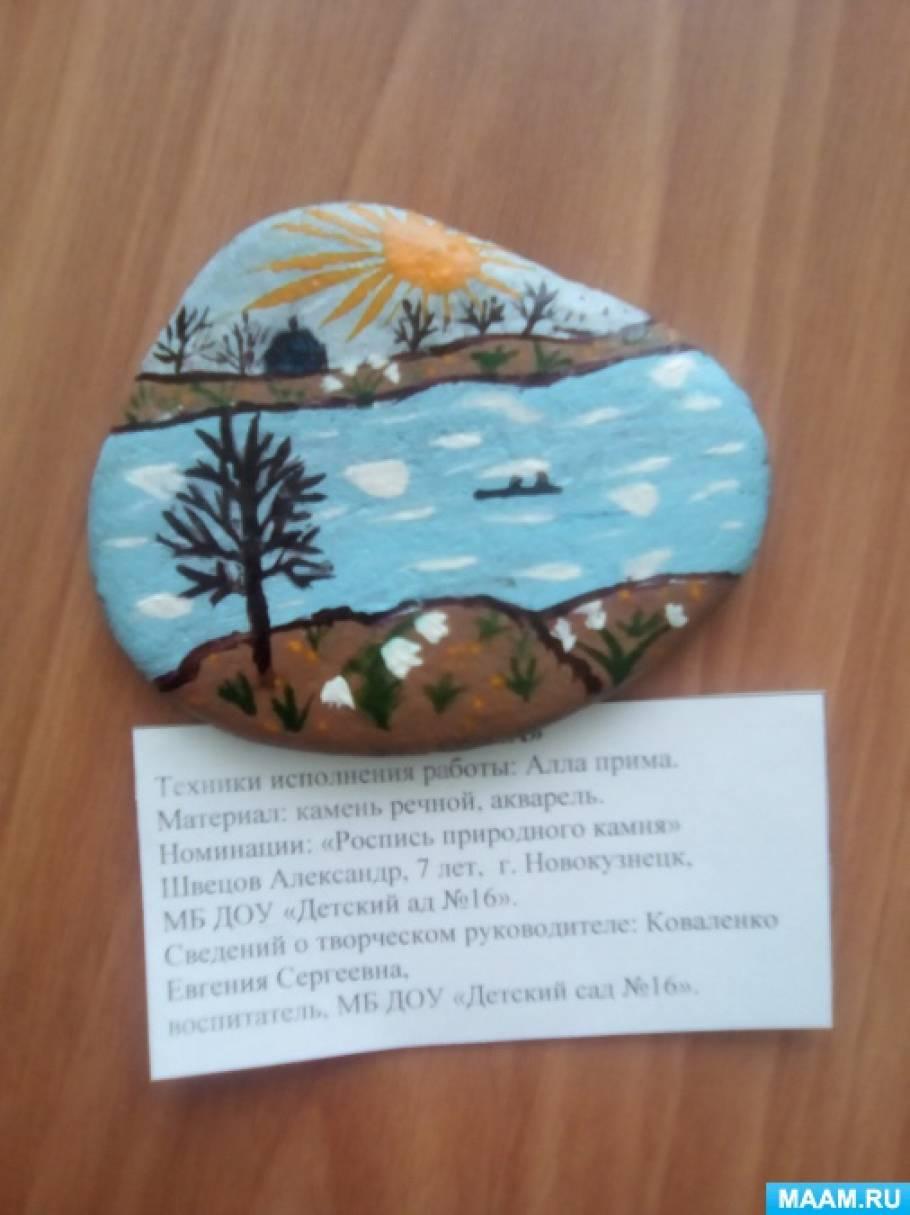 Роспись по камням «Весна».