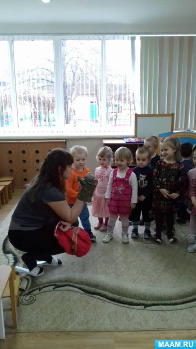 Конспект занятия по развитию речи детей раннего возраста на основе фольклорного произведения «Теремок»