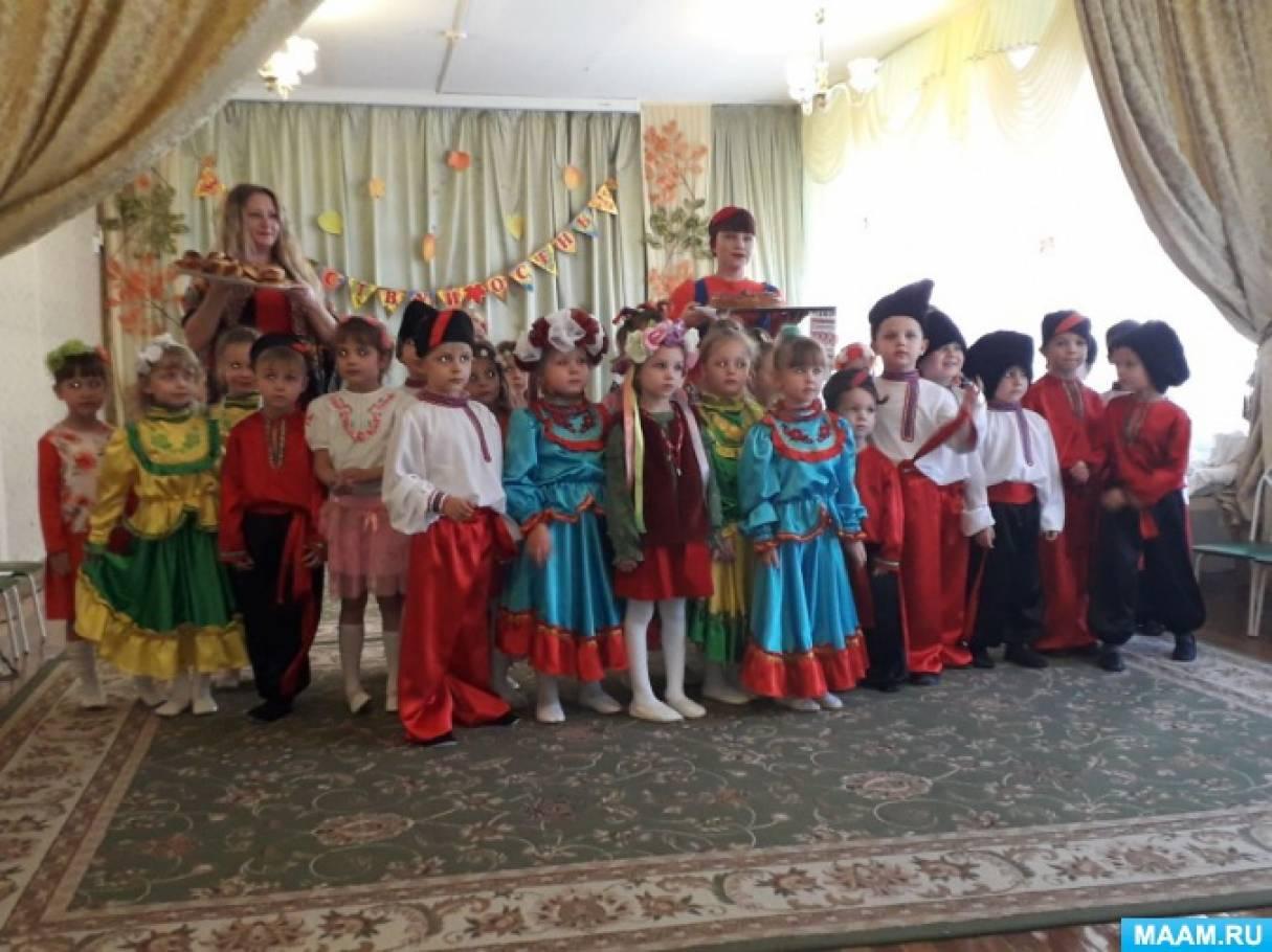 Фотоотчёт о празднике «На Кубани мы живём»