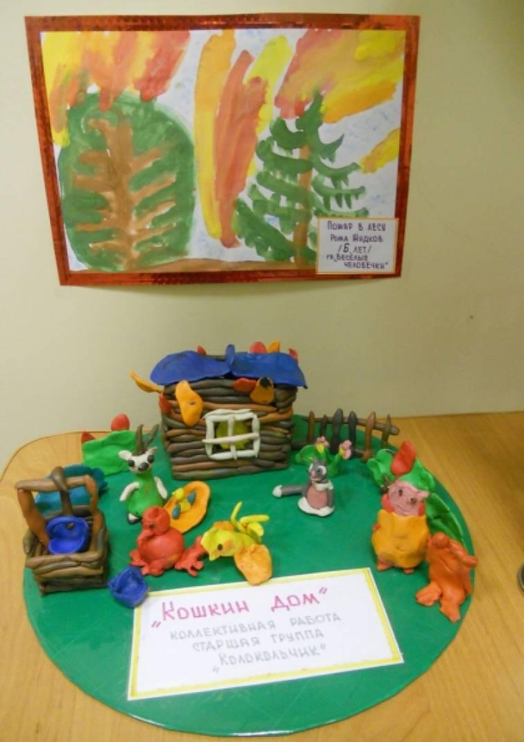 Рисунок по безопасности в детском саду