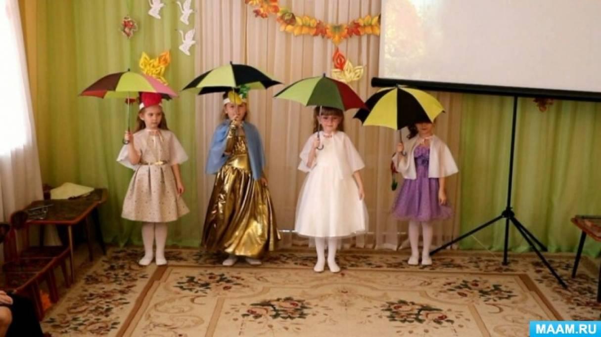 Фотоотчет праздника «Осенний вернисаж»