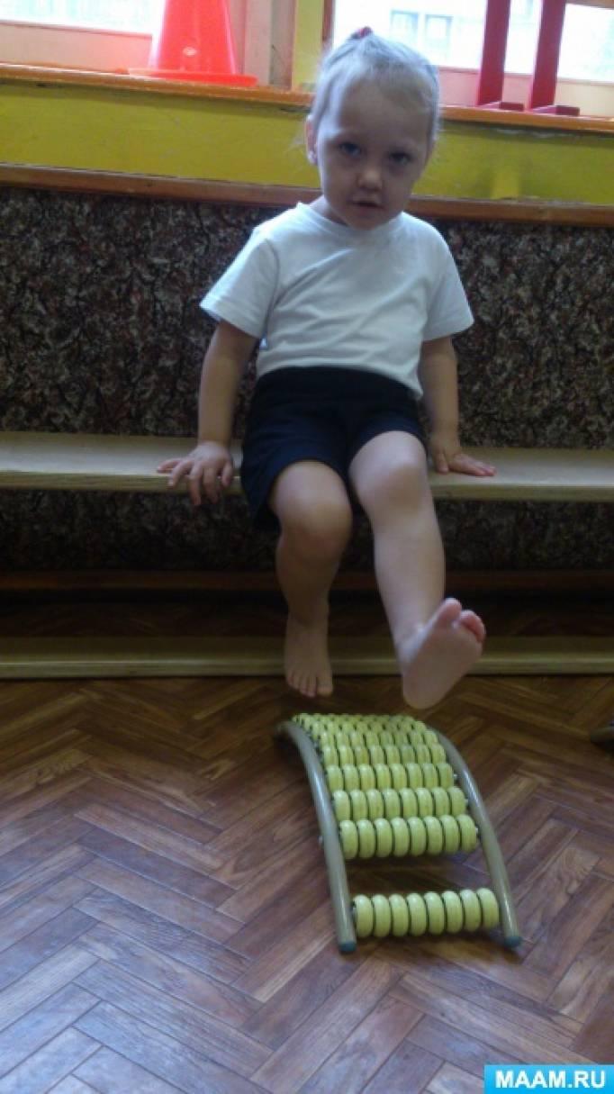 Рабочая программа кружка по оздоровительной физкультуре с детьми младшего дошкольного возраста