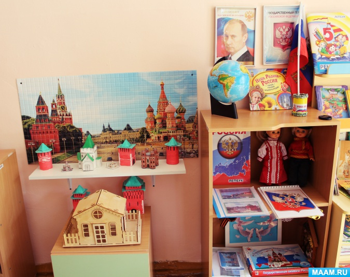холм картинка патриотического уголка казахстана этаж занимали