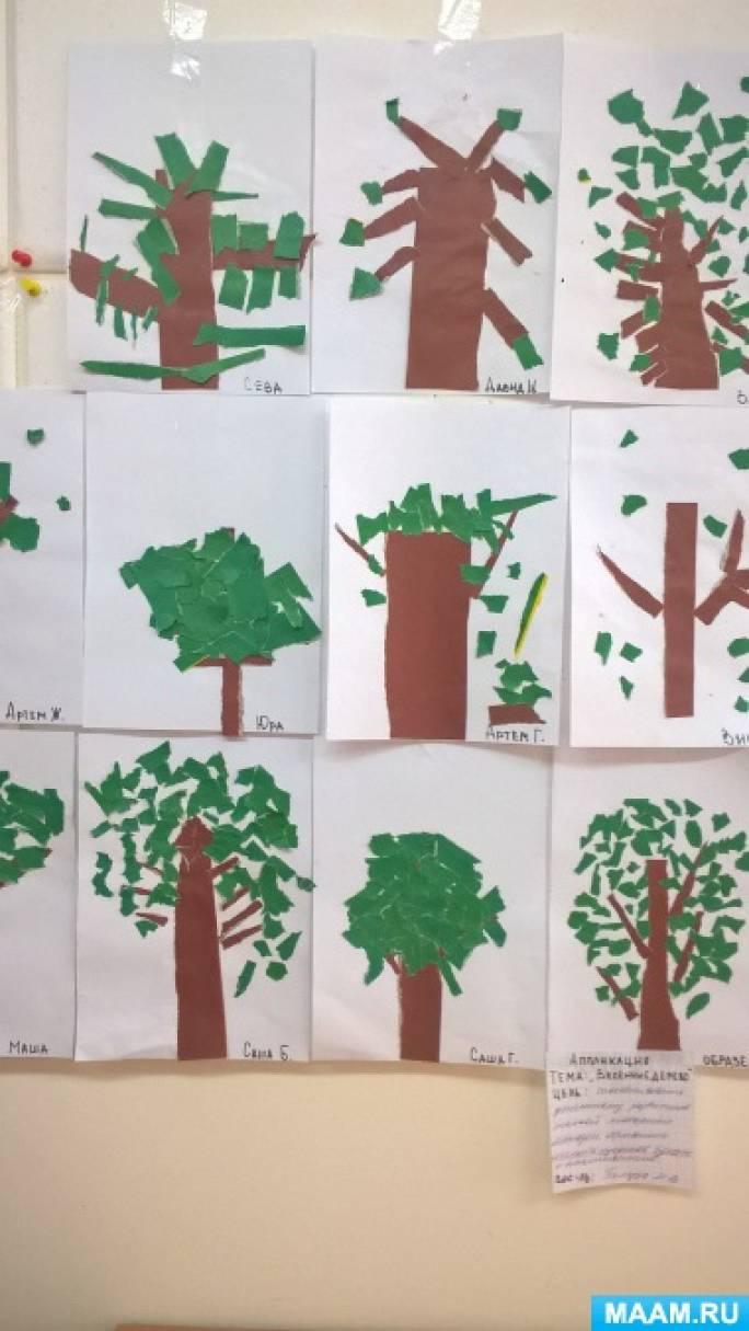 Отрывная аппликация «Весеннее дерево»