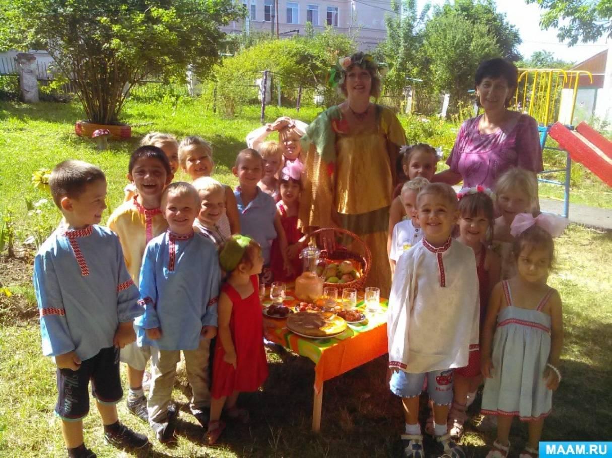 «Яблочный Спас». Развлечение на участке детского сада для детей старшего дошкольного возраста