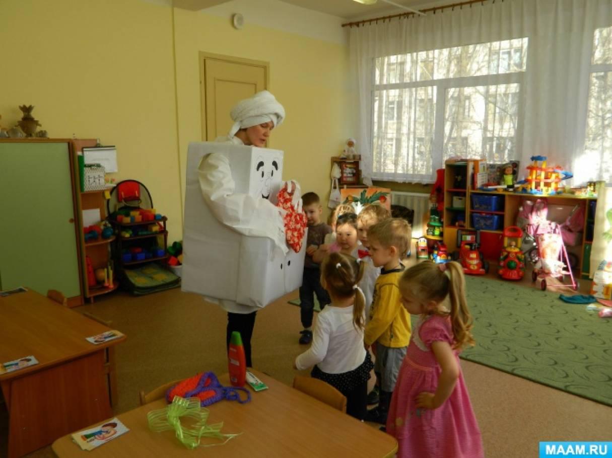 Конспект совместной деятельности воспитателя с детьми младшей группы Путешествие по сказкам К. И. Чуковского