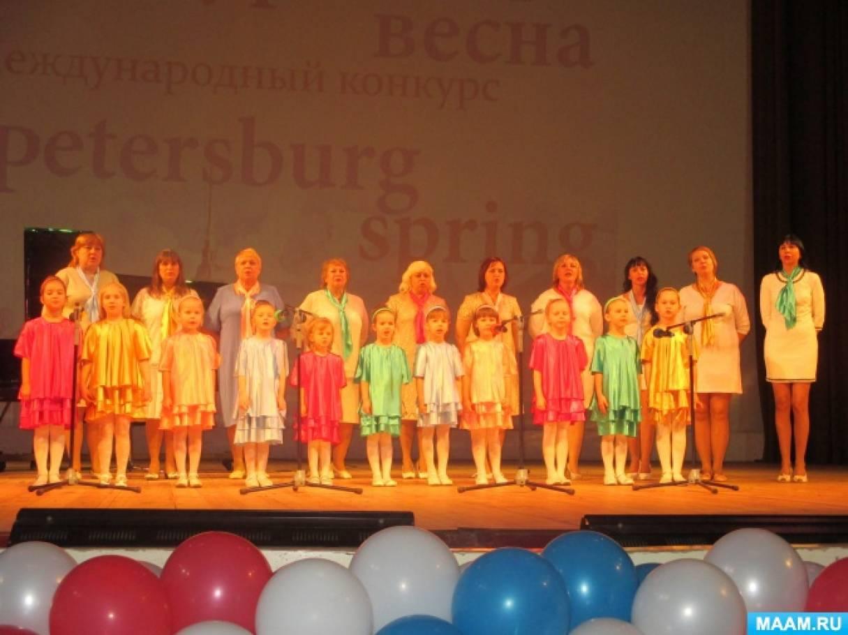 Конкурс в концертном зале санкт петербург