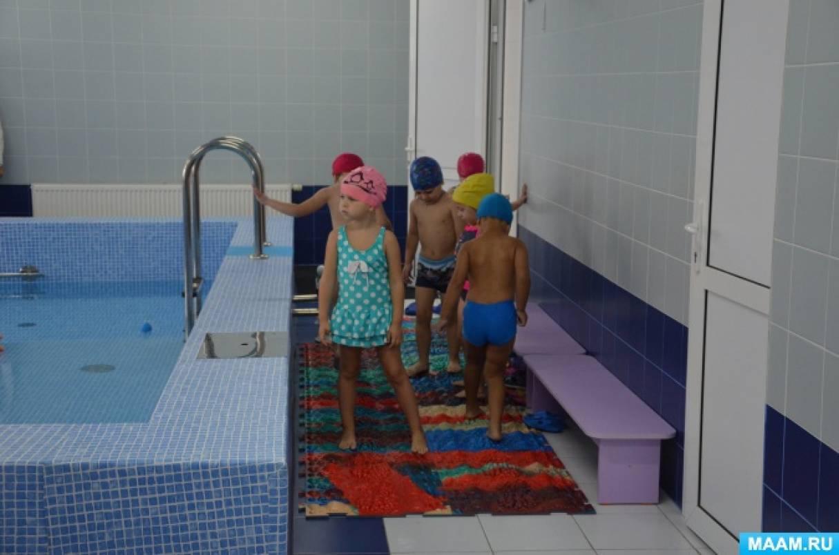 Фотоотчет «Наше занятие в бассейне»
