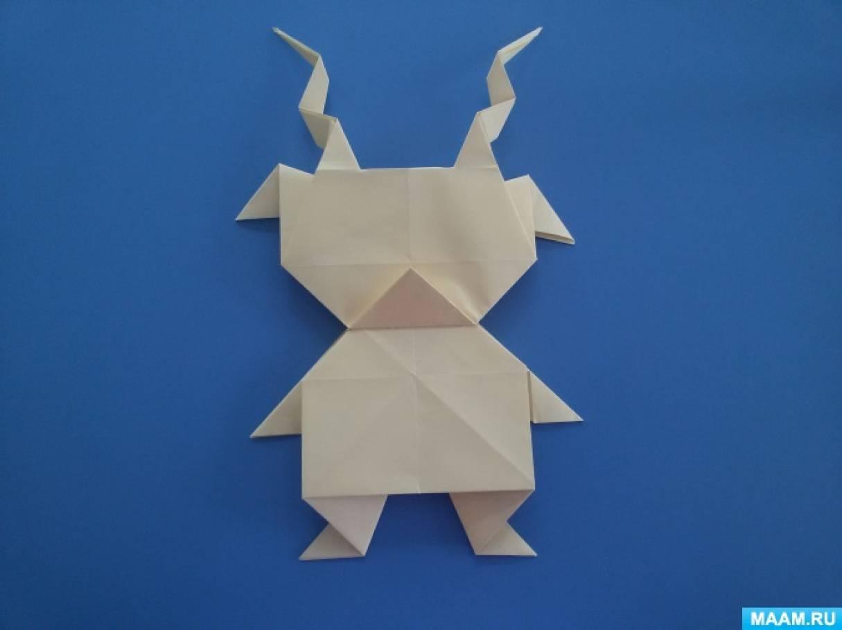 Олененок из бумаги