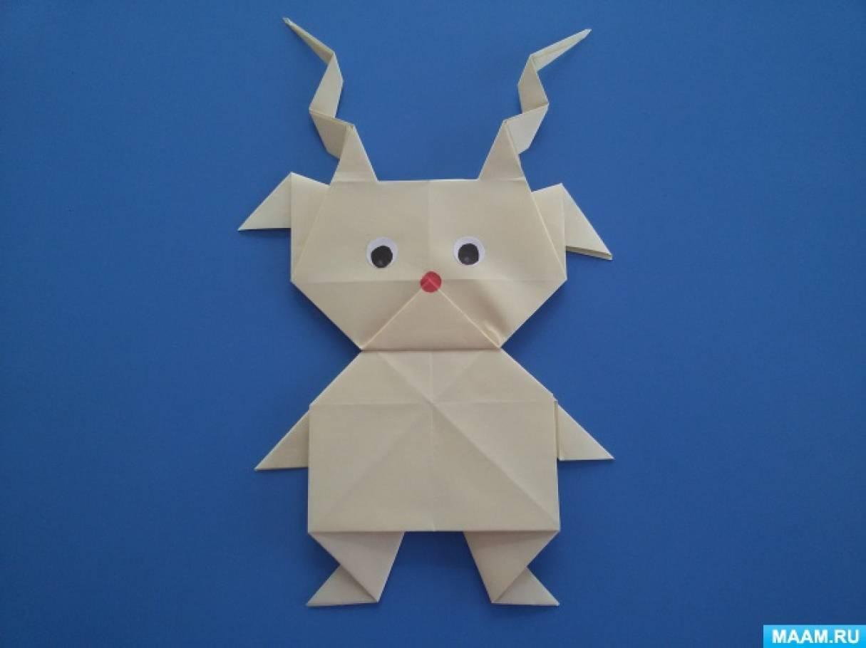 Мастер-класс по оригами «Олень» в старшей компенсирующей группе