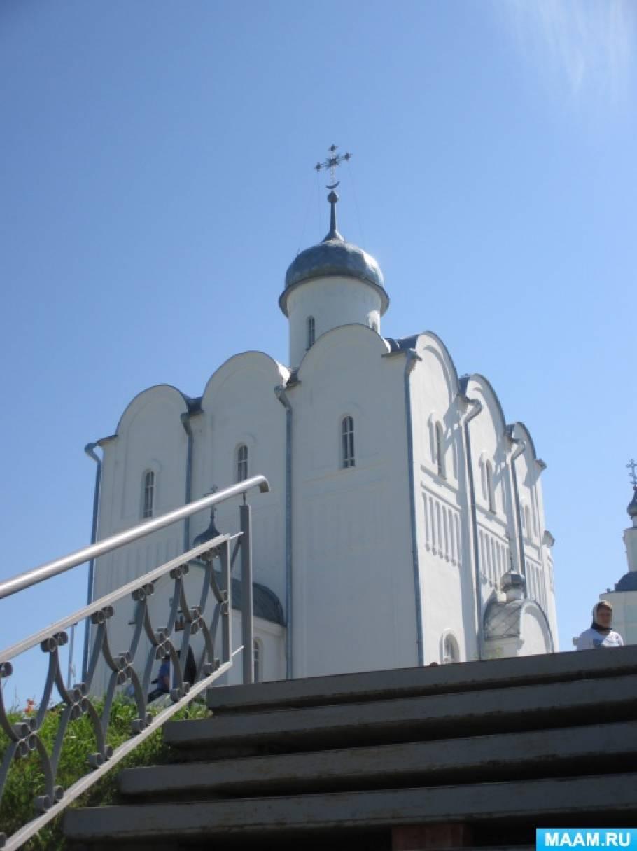 Фотозарисовка об экскурсии в Арское