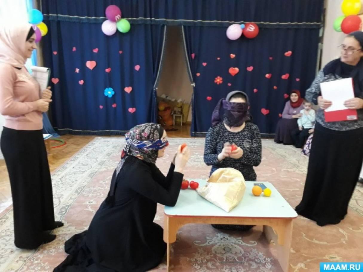 Сценарий праздника «День матери» в средней группе с шуточными конкурсами для мам