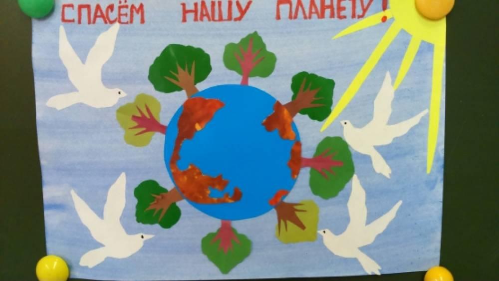 Спасем нашу планету своими руками