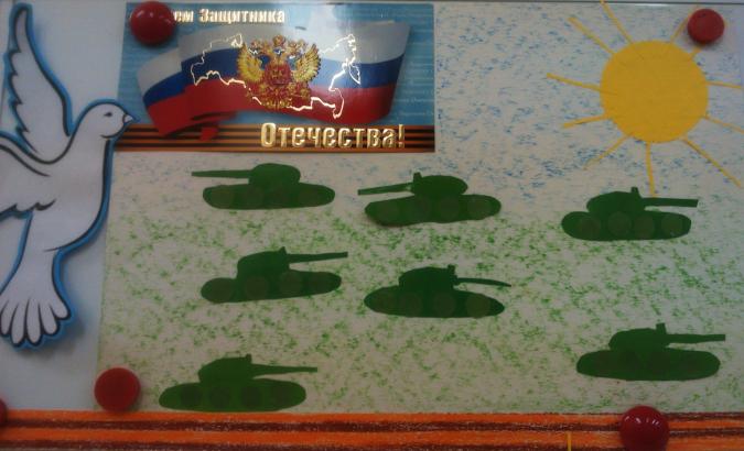 ❶Занятие день защитника отечества старшая группа|Поздравление с 23 февраля папе и дедушке|zvezdochka | Новости за год||}