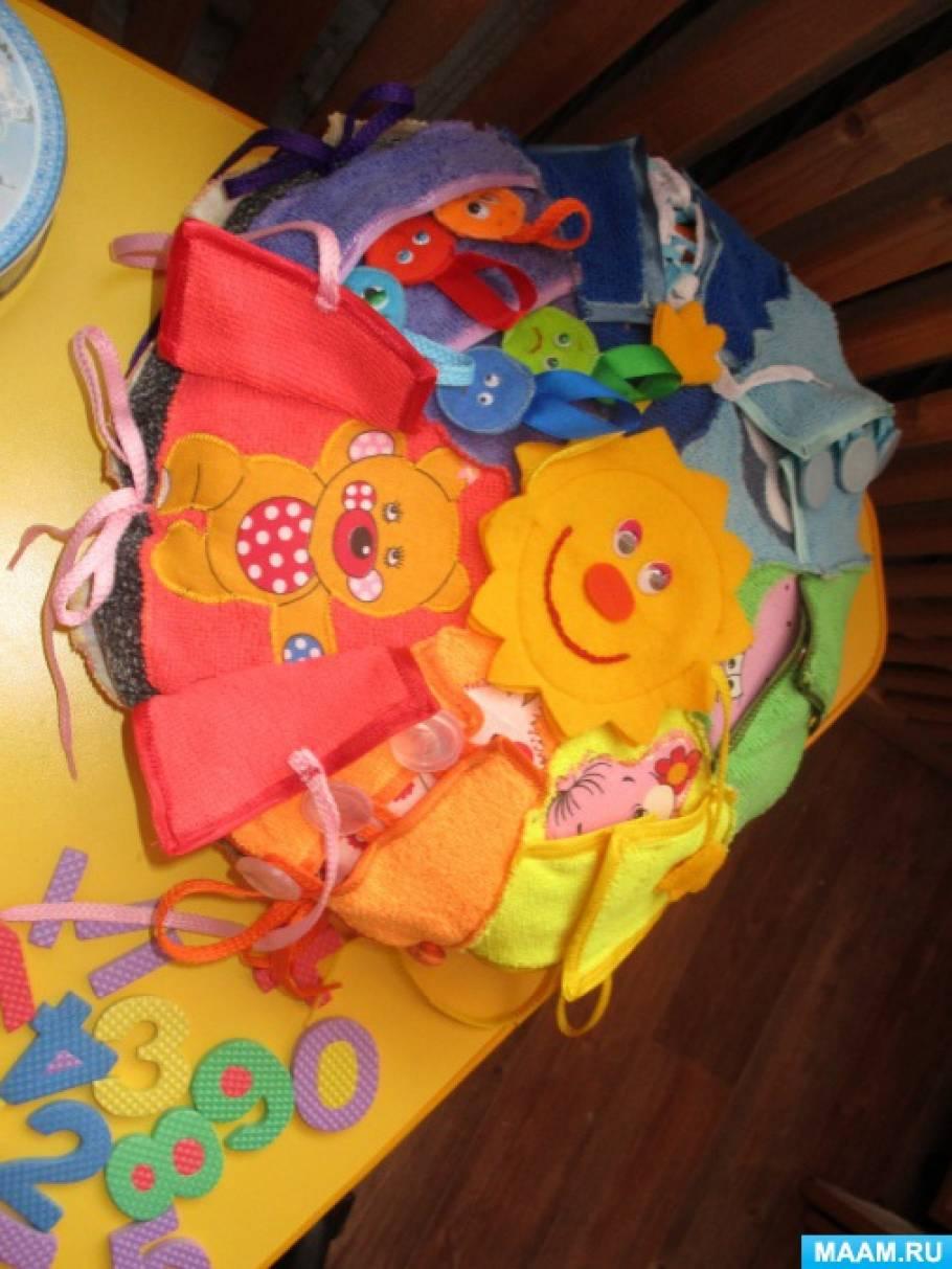 Развивающие подушки своими руками для детей фото 16