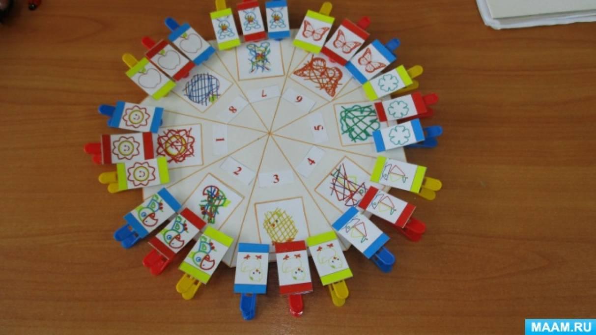 Дидактическая игра с прищепками «Зашумленные изображения» для детей старшего дошкольного возраста