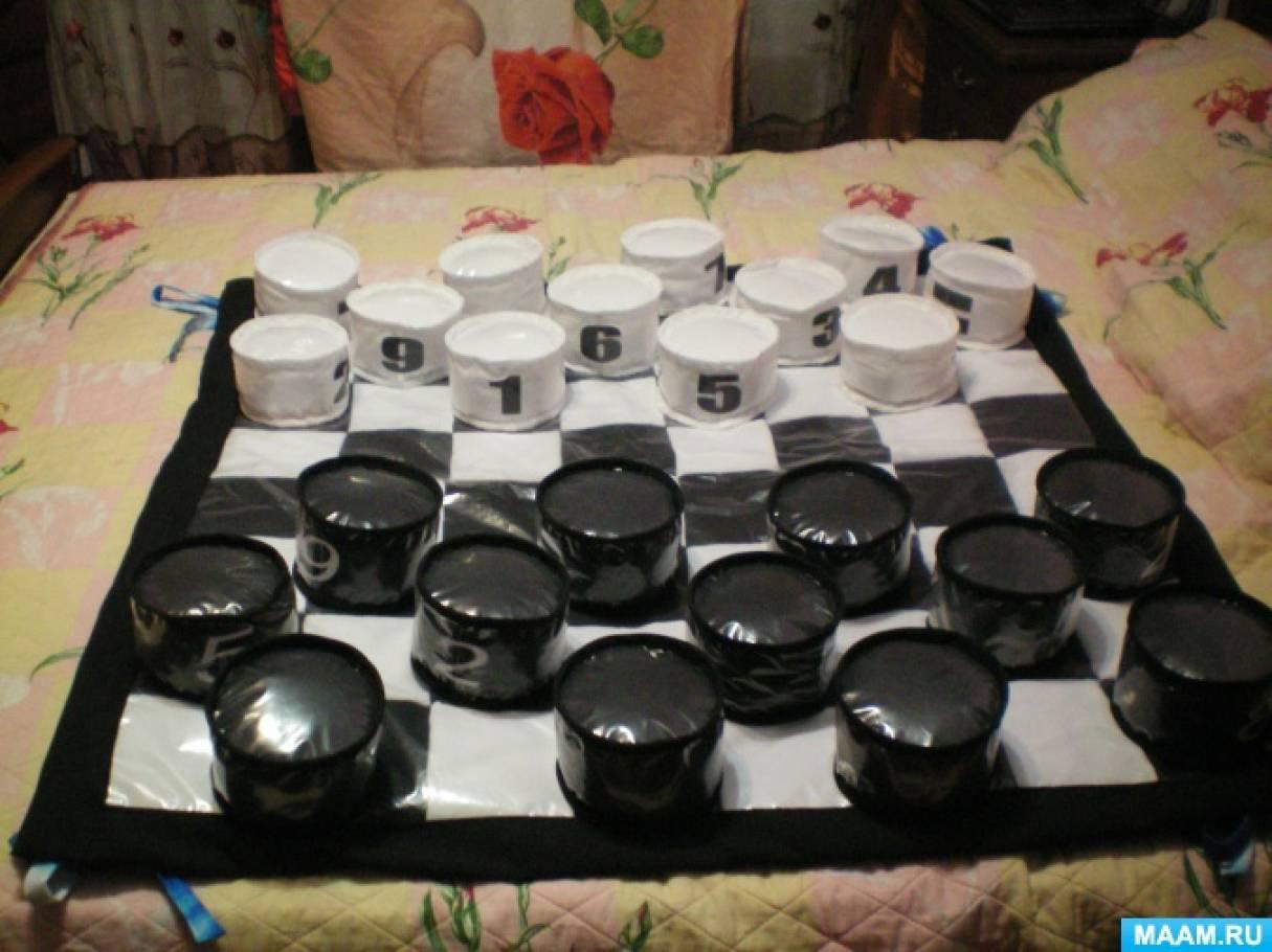 «Универсальные шашки»