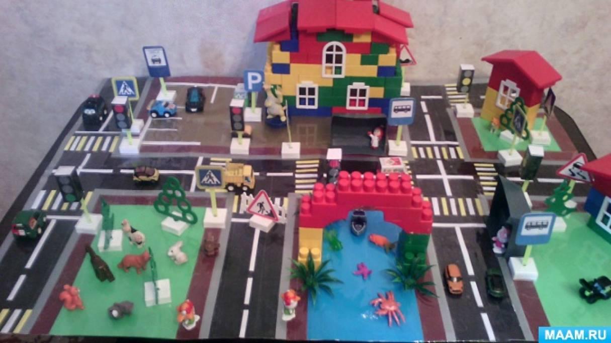 Макет для ознакомления детей с правилами дорожного движения