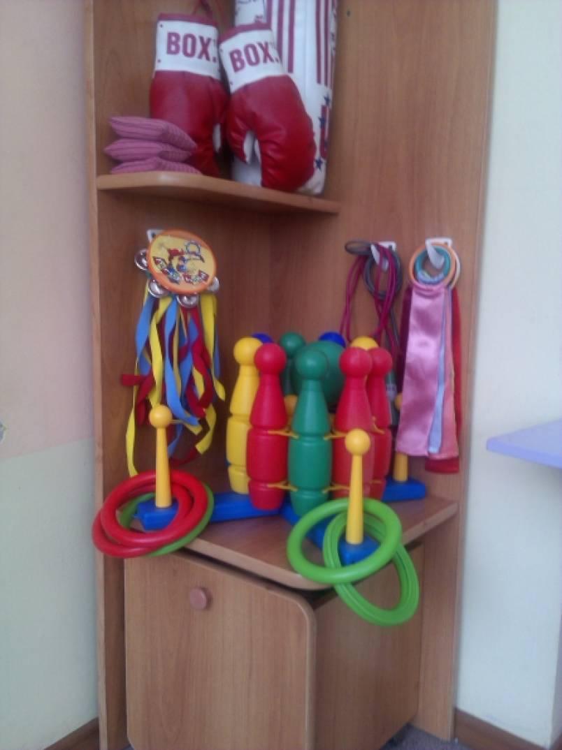 Оформление спортивного уголок в детском саду своими руками фото 864