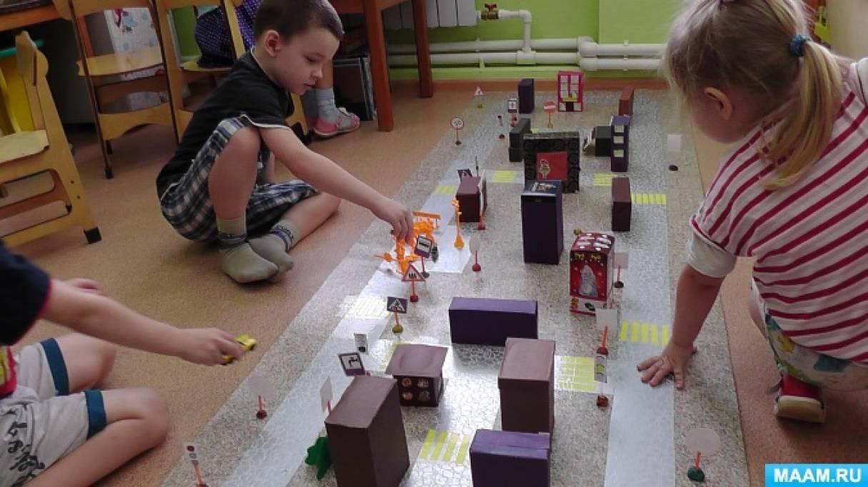 Мастер-класс по созданию игрового макета «Улицы города»
