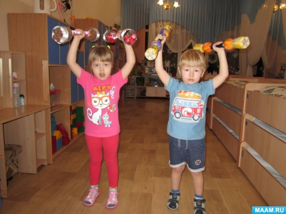 Конкурсы для физкультуры в детском саду