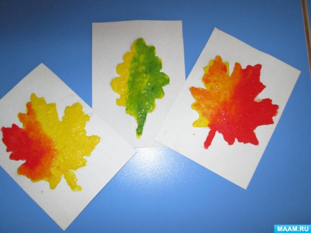 Картинки днем, аппликация открытка осень в старшей группе