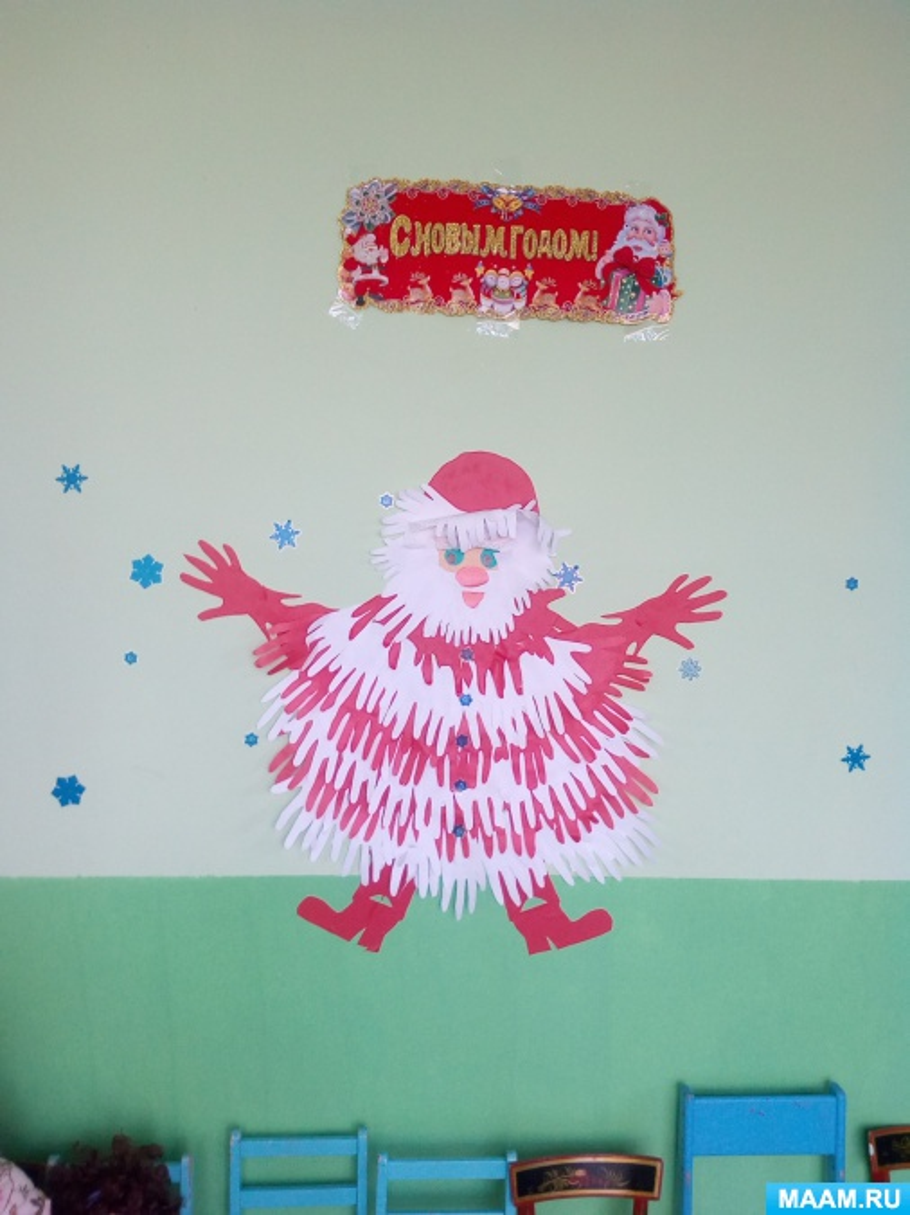 Дед Мороз из бумажных отпечатков детских ладошек