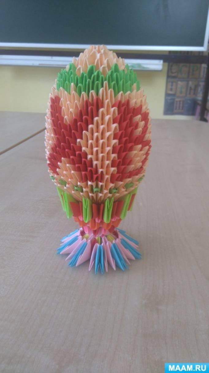 Поделка в технике модульного оригами «Пасхальное яйцо»