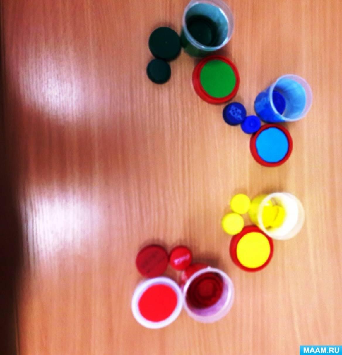 Дидактическая игра из крышек от пластиковых бутылок