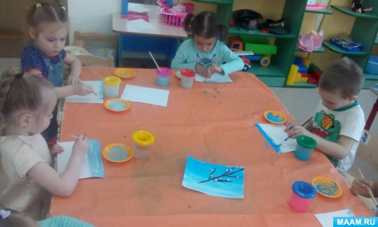 Фотоотчет занятия по рисованию «Веточка вербы». Средняя группа