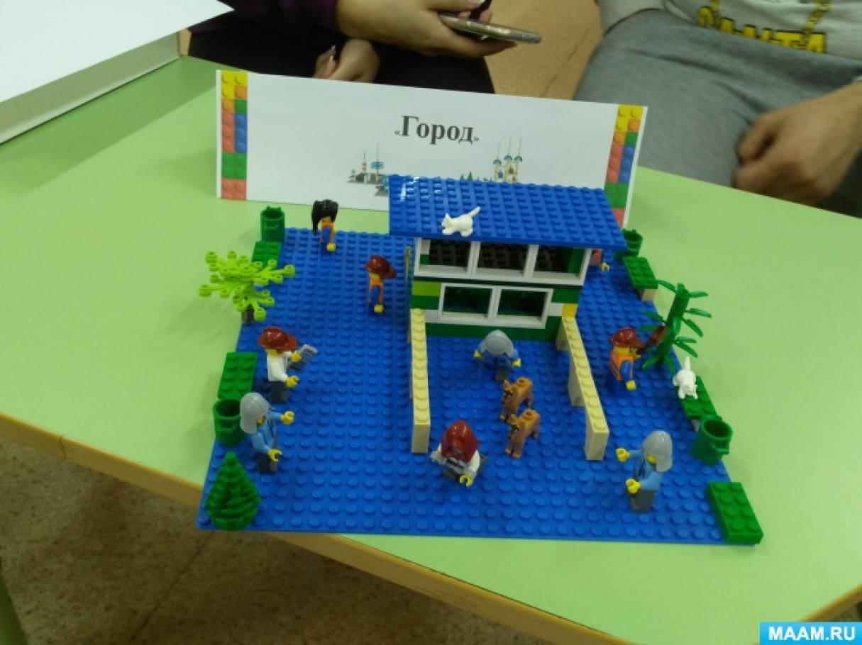 Мастер-класс по развитию речи старших дошкольников посредством лего-комплектов «Построй свою историю» для родителей