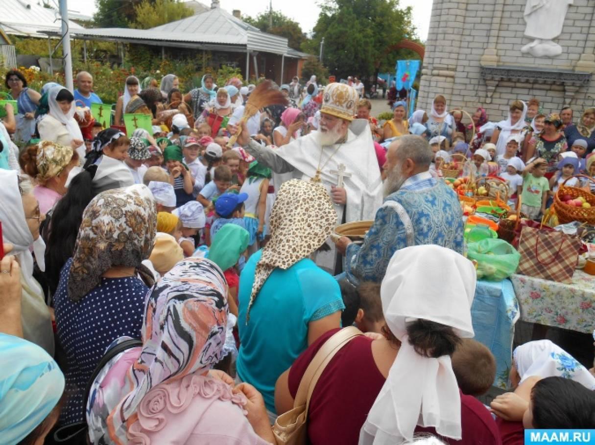 Беларусь гос праздники в мае