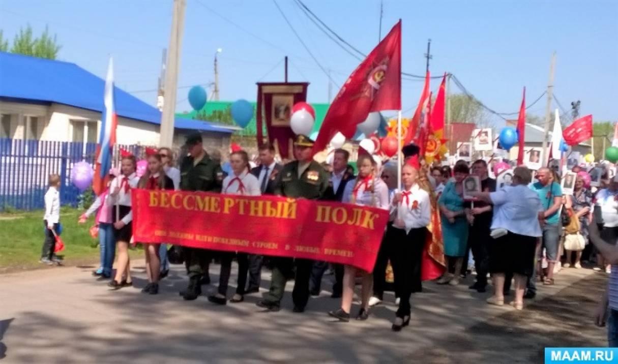 Мероприятие по патриотическому воспитанию воспитанников реабилитационного центра для несовершеннолетних «9 мая. День Победы»