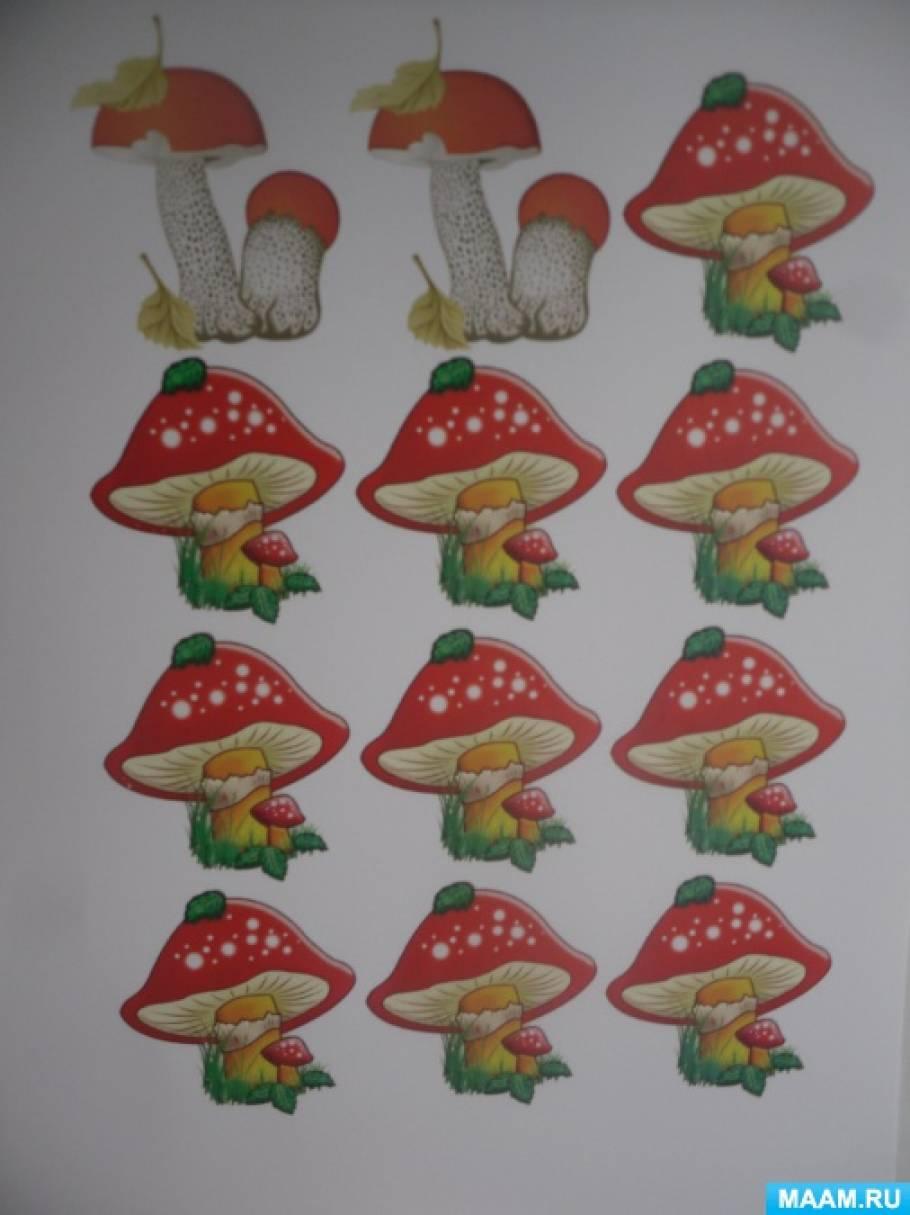 Мастер-класс по изготовлению дидактической игры «Собери грибы в лукошко»