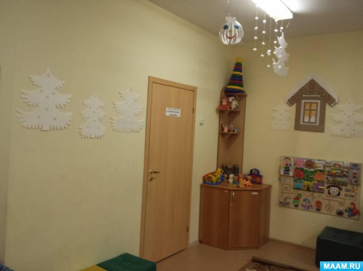 Оформление помещения «К нам пришёл Колобок на Новый год»
