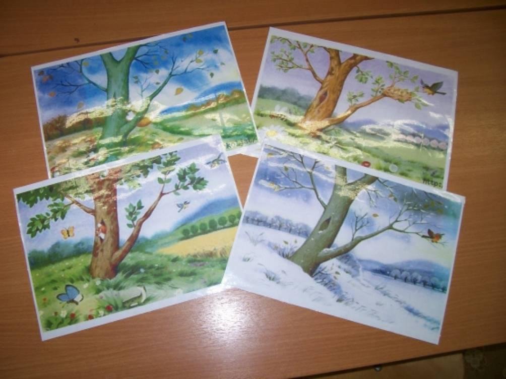 Картинки моделей года для календаря природы