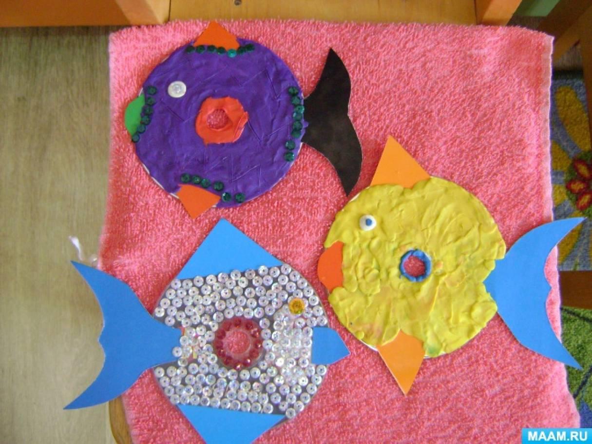Мастер-класс «Золотая рыбка из CD-диска»