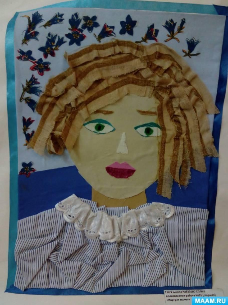 Урок изо 1 класс моя мамочка рисование портрета