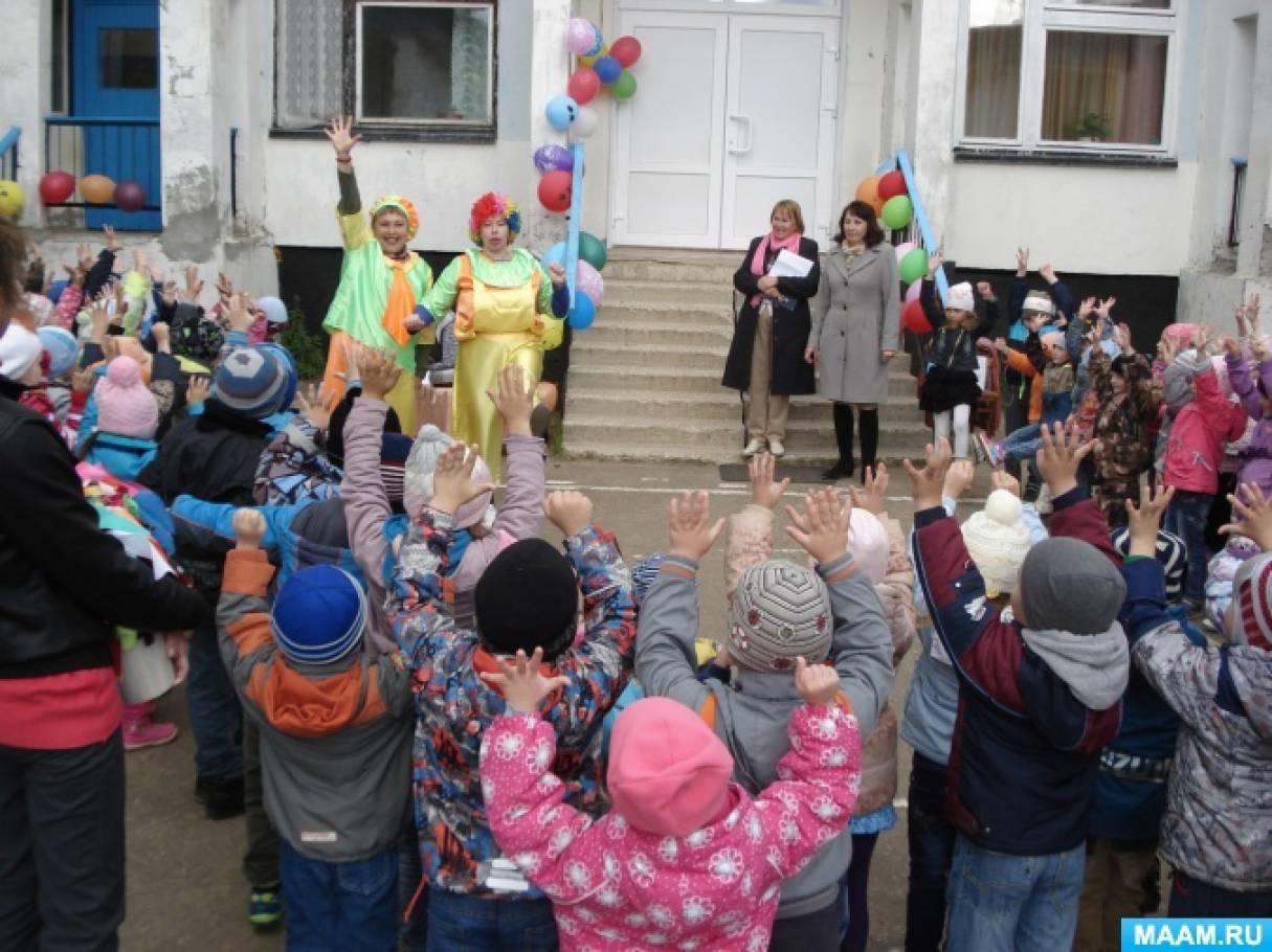 Сценарий торжественной линейки, посвященной Дню знаний «Талантам открываем снова дверь!»