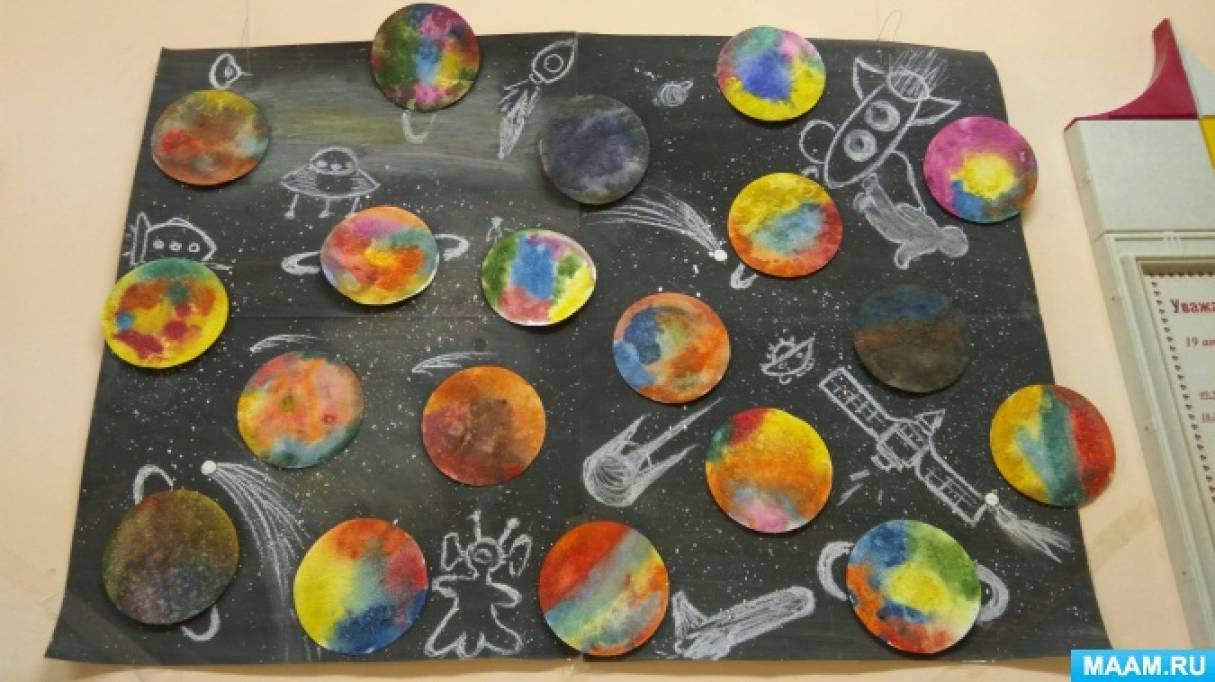 Коллективная работа «Далекий космос» для средней группы